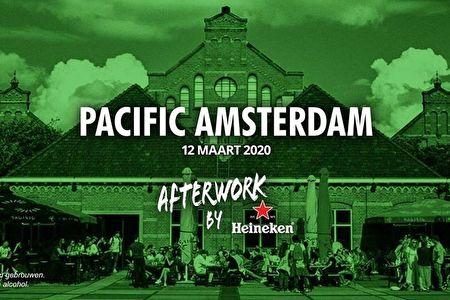 Heineken Afterwork